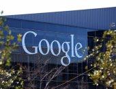 موقع أمريكى: جوجل تسمح للمعلنين باستهداف المستخدمين المتعصبين والعنصريين