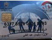 وصول 571 فيزا تكافل وكرامة لمديرية تضامن الأقصر وتوزيعها على مرحلتين