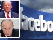 موسكو تنفى علاقتها بإعلانات متصلة بالانتخابات الأمريكية