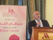 مصر تشارك بمؤتمر سرطان عنق الرحم والثدى والبروستاتا فى أفريقيا يوليو المقبل