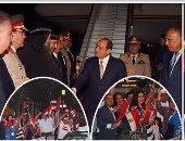 """الجالية المصرية فى نيويورك تستقبل السيسي بالأعلام و""""تيشيرتات"""" تحيا مصر"""