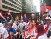 شاهد استعداد المصريين بنيويورك لاستقبال السيسي فى زيارته الـ5 للأمم المتحدة