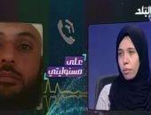 بالفيديو.. اعترافات جديدة لإخوانى بإخفاء الإرهابيين فى مكالمة مسربة