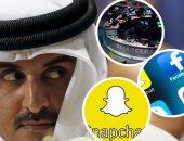 """هاشتاج """"قطر تنتظر التغيير"""" يجتاح """"تويتر"""".. ومعلقون: الفرج آتٍ بإذن الله"""