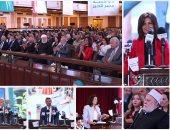 منى الشاذلى وحازم إمام وعلى جمعة ووزراء فى احتفالية اليوم المصرى بجامعة القاهرة