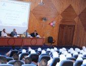 """""""تمريض كفر الشيخ"""" تحتفل بتخريج أولى دفعاتها بحضور رئيس الجامعة"""