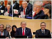 ترامب يفتتح أعمال الدورة الـ 72 للجمعية العامة للأمم المتحدة