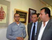 محافظ الأقصر يشهد فعاليات ملتقى القاهرة الدولى لفن الخط العربى