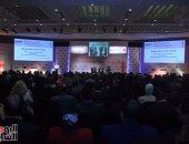 """انطلاق أعمال مؤتمر """"اليورومنى"""" حول الفرص المتاحة فى مصر"""