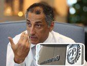 صندوق النقد: مصر تدبر 2 مليار دولار فجوة تمويلية خلال العام المالى الجارى