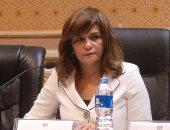 """""""سياحة البرلمان"""": عقد جلسات استماع مع القطاع لإصدار قانون السياحة الموحد"""