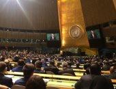توافد قادة دول العالم على مقر الأمم المتحدة للمشاركة فى أعمال الجمعية العامة