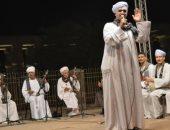 """بالصور.. """"قنا للموسيقى والغناء الشعبى"""" فى الأقصر عاصمة الثقافة العربية"""
