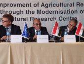 وزير الزراعة: قانون الاستثمار الجديد يساعد على جذب مستثمرين أجانب