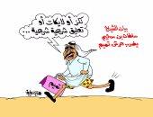 """بيان سلطان بن سحيم ضربة قطرية قاضية لنظام """"تميم"""" فى كاريكاتير """"اليوم السابع"""""""