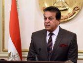 وزير التعليم العالى: بدء محاضرات الغد بالوقوف دقيقة حداد على شهداء الواحات