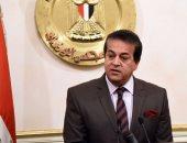 """وزير التعليم العالى: قرار جمهورى مرتقب بشأن صندوق """"رعاية الموهوبين"""""""