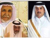 """""""بيان عبدالله آل ثانى"""" يتصدر تويتر فى قطر.. ومغردون: """"نهاية الخيانة قربت"""""""
