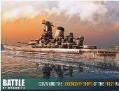 Battle of Warships لعشاق العاب الحروب وقيادة السفن