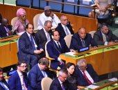 """الجالية السودانية بنيويورك: لابد من محاكمة قطر ورئيسها.. ويهتفون """"تحيا مصر"""""""