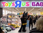 """محلات """"Toys R Us"""" للألعاب.. آخر ضحايا التجارة الإلكترونية وألعاب الموبايل.. السلسلة الشهيرة تتقدم بطلب رسمى لإعلان إفلاسها بعد 60 عاما من صناعة البهجة.. لم تحقق أرباحا منذ 2013.. وخسائرها تجاوزت 5 مليارات دولار"""