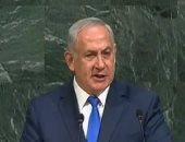تقارير: إسرائيل تسعى لمنع انضمام فلسطين إلى الإنتربول
