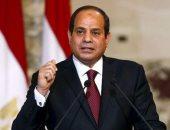 الجريدة الرسمية تنشر تصديق الرئيس السيسي على قانون تنظيم الرقابة الإدارية