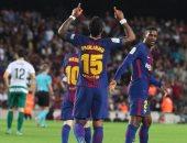 شاهد.. رأسية باولينيو تضيف هدف برشلونة الثانى أمام إيبار