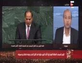 عمرو أديب عن كلمة السيسى: استشعرت روح السادات فى خطابه بالكنيست