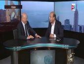 سفير أمريكا الأسبق بمصر: اندهشت من قدرة المصريين على تحمل الأوضاع الأخيرة
