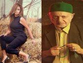 """داليا مصطفى مع الدجال """"شمس"""" فى """"الكبريت الأحمر 2"""" بالوايلى"""