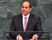 بالفيديو.. ننشر نص كلمة الرئيس السيسى أمام الأمم المتحدة