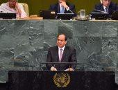 18 تدوينة تلخص خطاب الرئيس بالدورة 72 لأعمال الجمعية العامة للأمم المتحدة