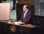 """السيسى صوت المصريين.. خطاب الرئيس بالأمم المتحدة ينعش """"فيس بوك وتويتر"""""""