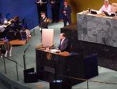 بالفيديو..السيسى للأمم المتحدة : مصر سعت لمعالجة سد النهضة من منظور تعاونى وتشاركى