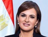 صندوق النقد: مصر ستجذب استثمارات أجنبية بـ9.4 مليار دولار العام الجارى