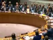 غينيا تنتظر دعم روسيا للتأهل لدخول مجلس الأمن الدولى