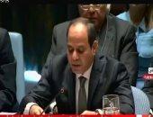 السيسي: مصر ساهمت فى حفظ السلام بعدد قوات تجاوز الـ 30 ألف فرد