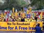 بالفيديو.. معارضون إيرانيون يتظاهرون فى نيويورك للمطالبة بطرد روحانى