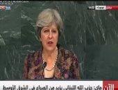 رئيسة وزراء بريطانيا: شركات التكنولوجيا ستجتمع لوضع حد لخطابات الكراهية