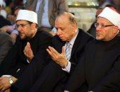 محافظ القاهرة يشهد احتفال الأوقاف بالعام الهجرى الجديد نائبا عن الرئيس