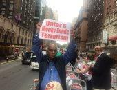 بالصور.. مسيرة الجالية المصرية بنيويورك تواصل فضح قطر وتتجه لمقر إقامة تميم