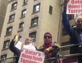 """الجالية المصرية ترفع """"الموز"""" أمام إقامة تميم اعتراضا على دعم قطر للإرهاب"""
