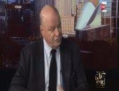سفير أمريكا الأسبق بمصر: الدبلوماسية المصرية تعافت والدليل مصالحة فتح وحماس