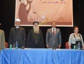 """محافظ الأقصر يشارك فى مؤتمر """" المرأة صانعة المستقبل.. معا ضد الإرهاب"""""""