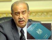 المهندس شريف إسماعيل يبعث برقية تهنئة للرئيس السيسي بمناسبة ذكرى 25 يناير