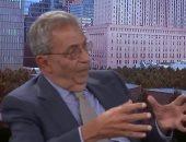 عمرو موسى: لا يمكن لأمريكا قيادة عملية سلام.. والمفاوضات كانت طحن فى الهواء
