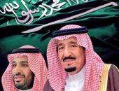 السفارة السعودية بالقاهرة تحتفل بالعيد الوطنى الـ87 للمملكة مساء اليوم