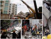 ارتفاع ضحايا زلزال المكسيك المدمر إلى 226 قتيلا والبحث جار عن مفقودين