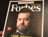 عمرو يوسف: فخور بكونى على قائمة فوربس لأشهر 100 شخصية عربية